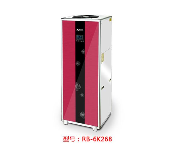 RB-6K268
