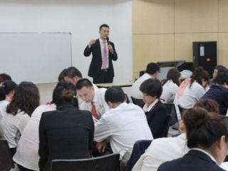 企业领导培训
