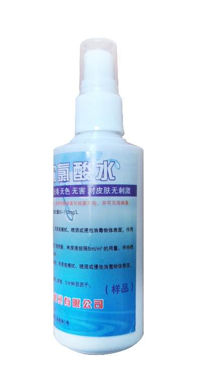 潍坊供应划算的次氯酸消毒水 ,浙江次氯酸消毒水哪个品牌好