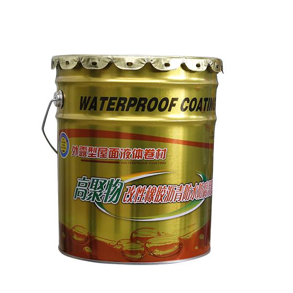 改性橡胶沥青防水涂料