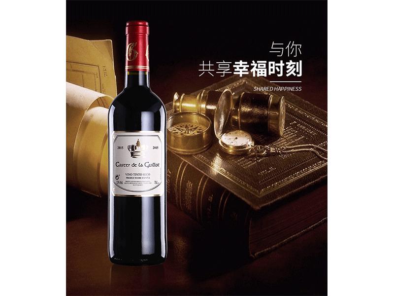 吉洛卡思特红葡萄酒