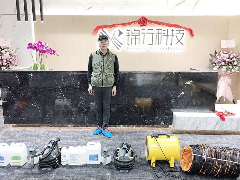 锦行科技办公空气治理