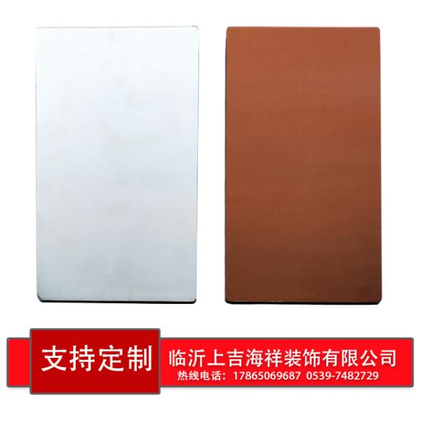 铝塑复合板定制代理厂家
