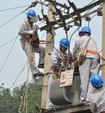 电力增容、改造