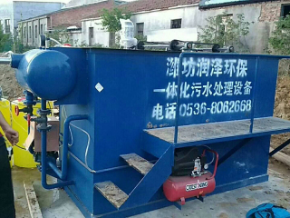 一体化污水处理设备工程案例
