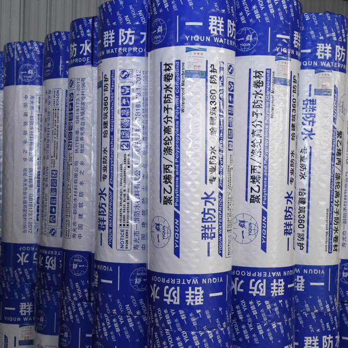 濰坊好用的高分子丙綸防水卷材_山東高分子丙綸防水卷材哪里賣