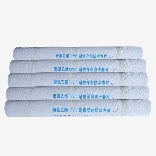 寿光PVC防水卷材