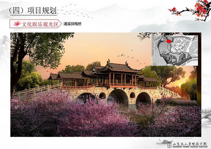 滨州公园设计平面图_可靠的旅游规划推荐