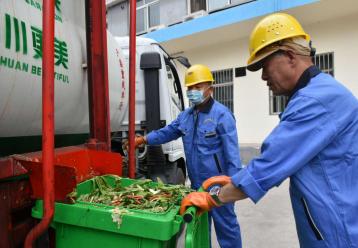 固废垃圾处理工程—餐厨垃圾资源化处置