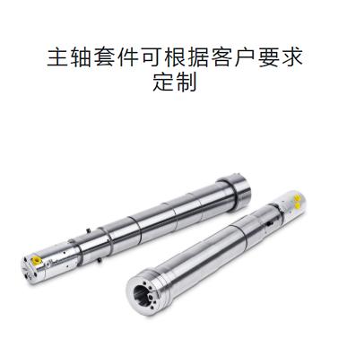 福建高质量的戴博-主轴技术供应,广东戴博主轴怎么样