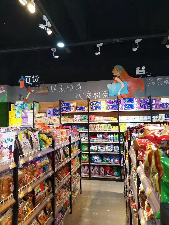 河南超市貨架專業供應_河南超市貨架價格