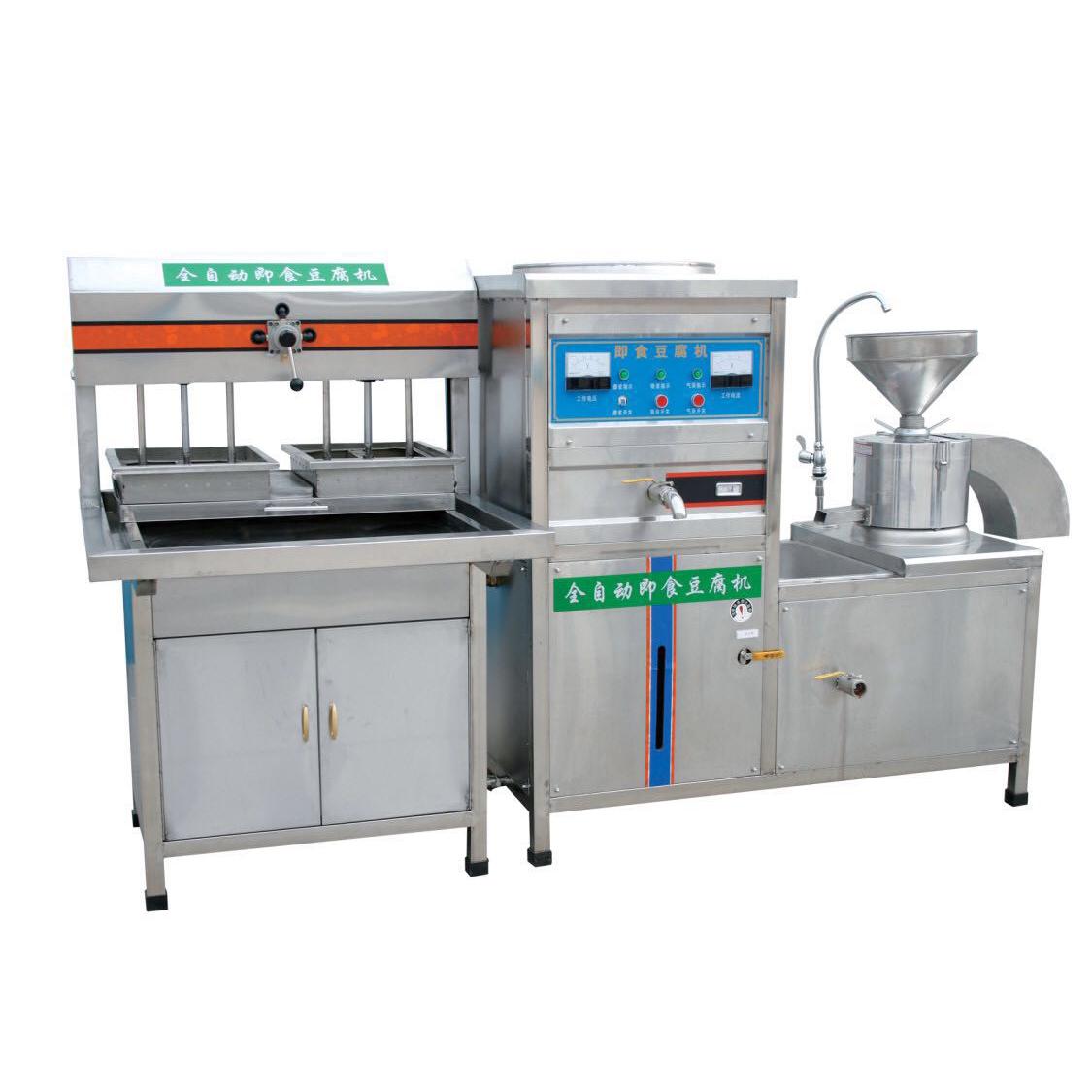 河南豆腐机供应商|价格优惠的豆腐机哪里有卖