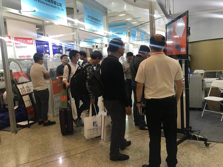 溫州韋盛機械參加中國國際醫療器械設計與制造技術(秋季)展覽會