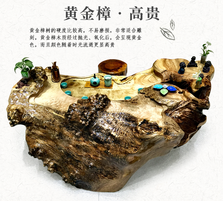 福建根雕茶几茶台生产商-南平哪里有供应口碑好的原木整体雕刻茶桌