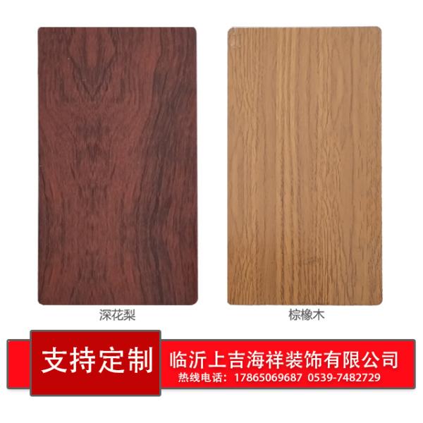 铝塑板,铝单板,铝塑板厂家