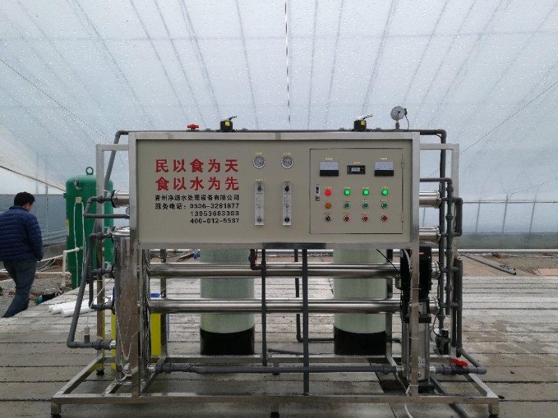 桶装水处理设备