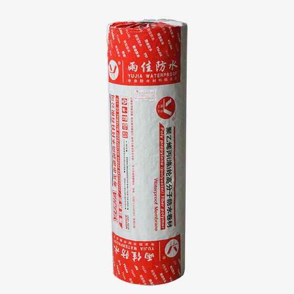 山东聚乙烯丙(涤)纶防水卷材