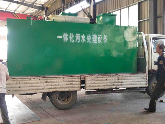 四川农村污水处理设备制造商_山东价位合理的农村污水处理设备供应