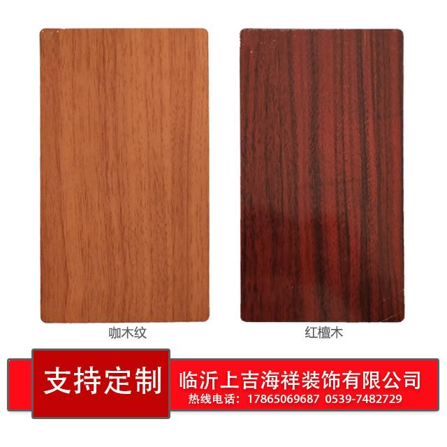 临沂质量好的铝塑板,宁夏铝单板