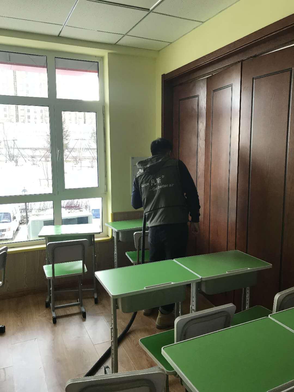 长春室内空气检测机构|室内甲醛检测哪家好-凡斯环保科技