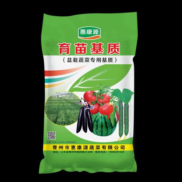 盆栽蔬菜专用基质