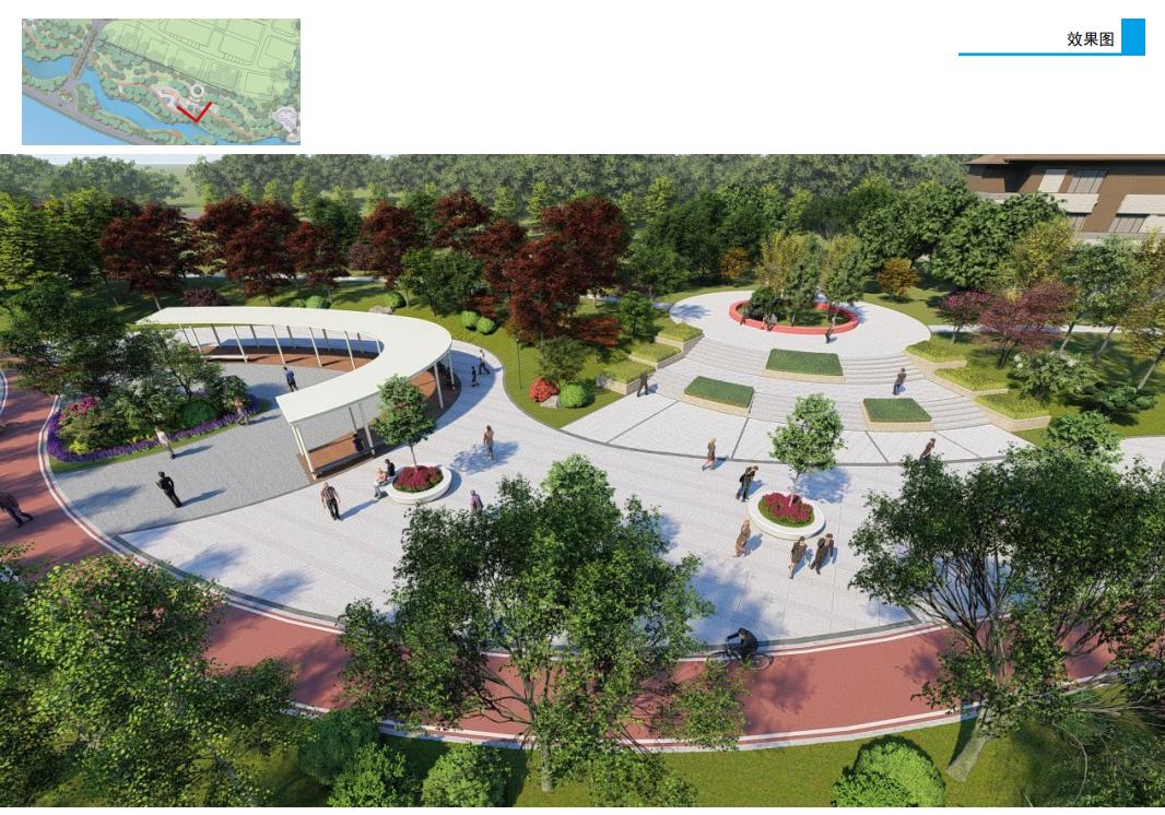 云蒙康体小镇地产景观设计