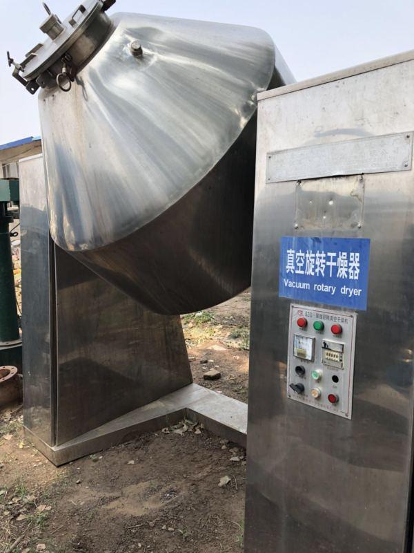 四川二手冷凝器