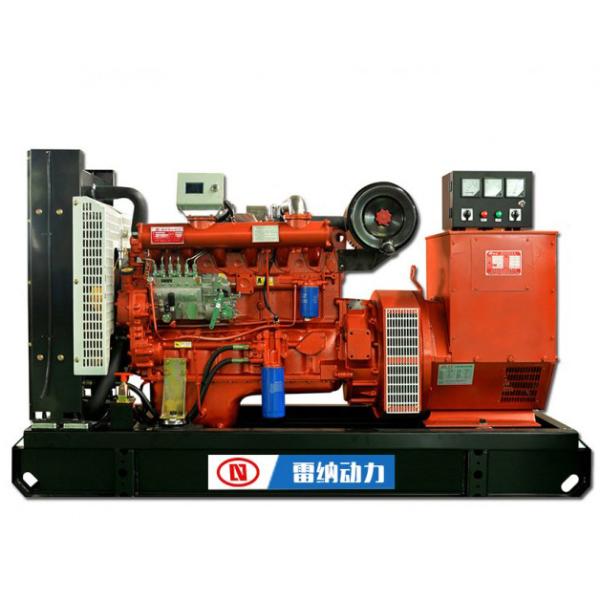 内蒙50KW发电机组