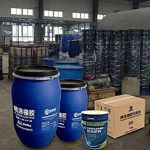 江西高聚物用乳化沥青厂家哪家好 江西高聚物用乳化沥青批发价格一览