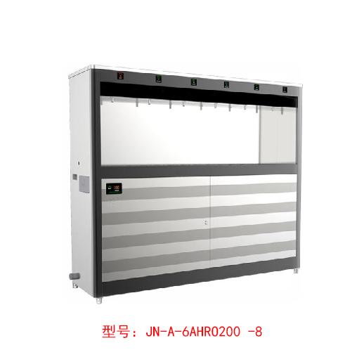 JN-A-6AHRO200-8