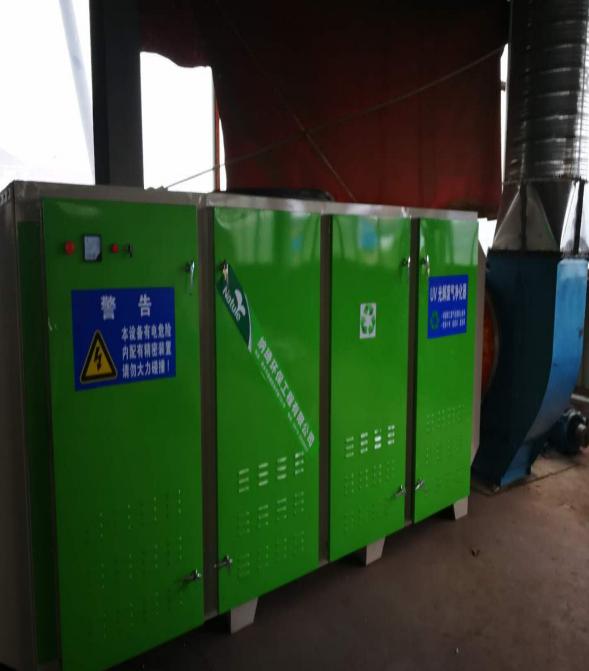 工业废气VOCs处理工程