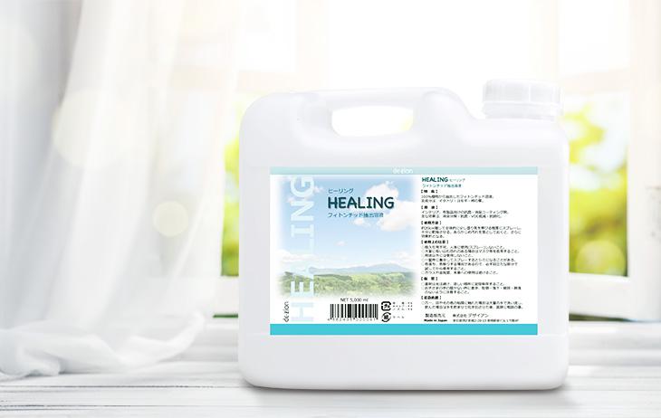 日本进口除甲醛产品