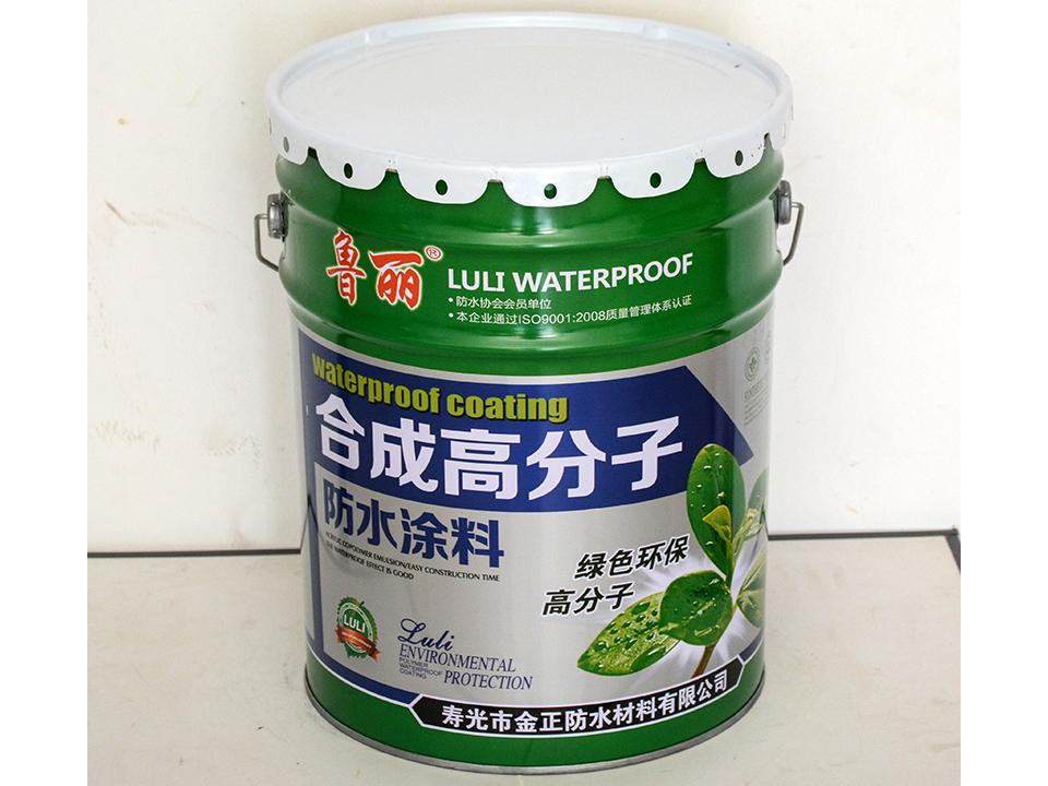 合成高分子防水涂料的产品特点