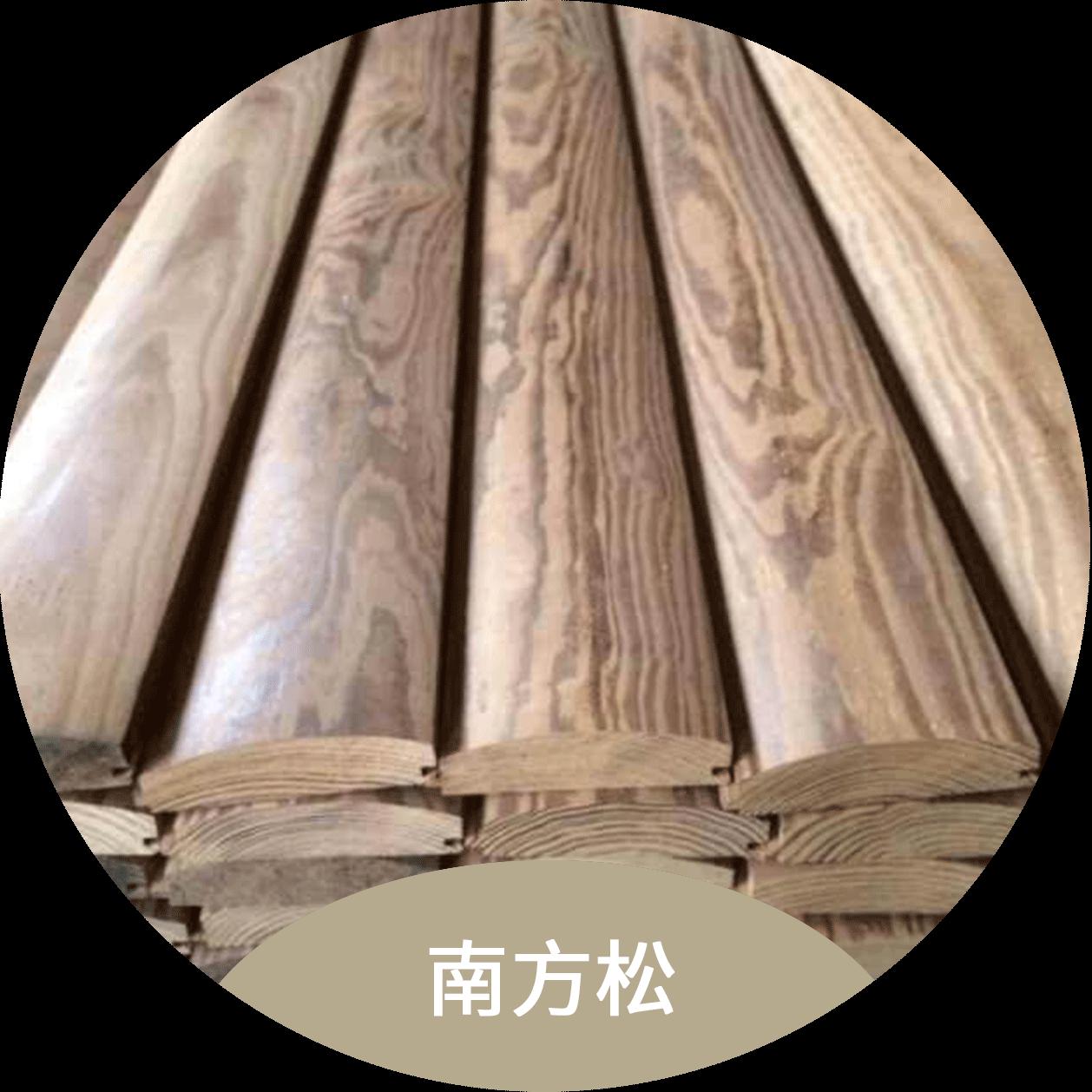 哪儿有卖高质量的南方松_福州防腐木价格