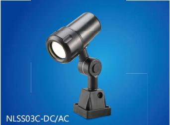 LED聚光灯系列