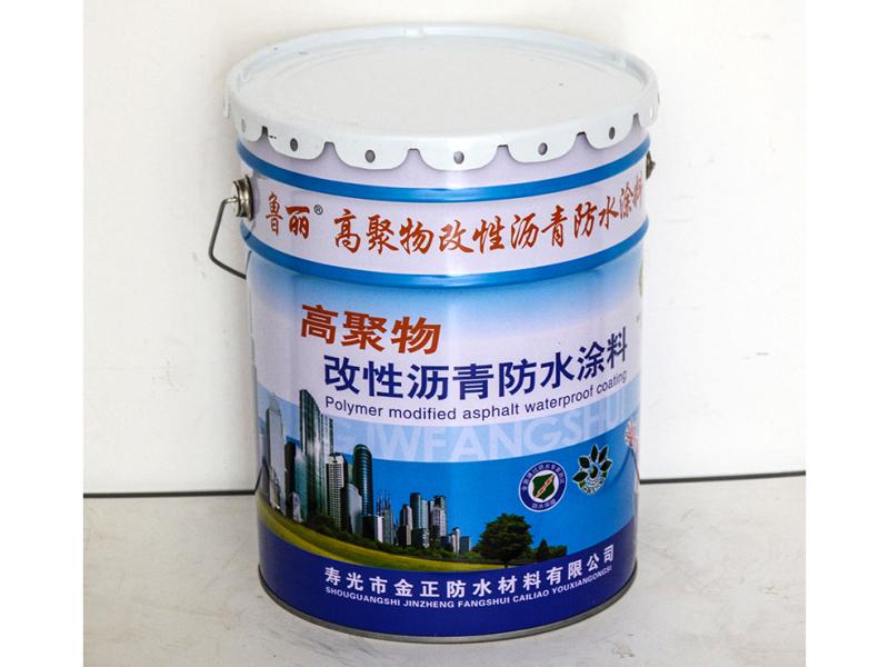 黑龙江高聚物改性沥青防水涂料批发价格:高聚物改性沥青防水涂料特点及执行标准
