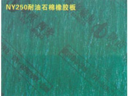 西安耐油橡胶板