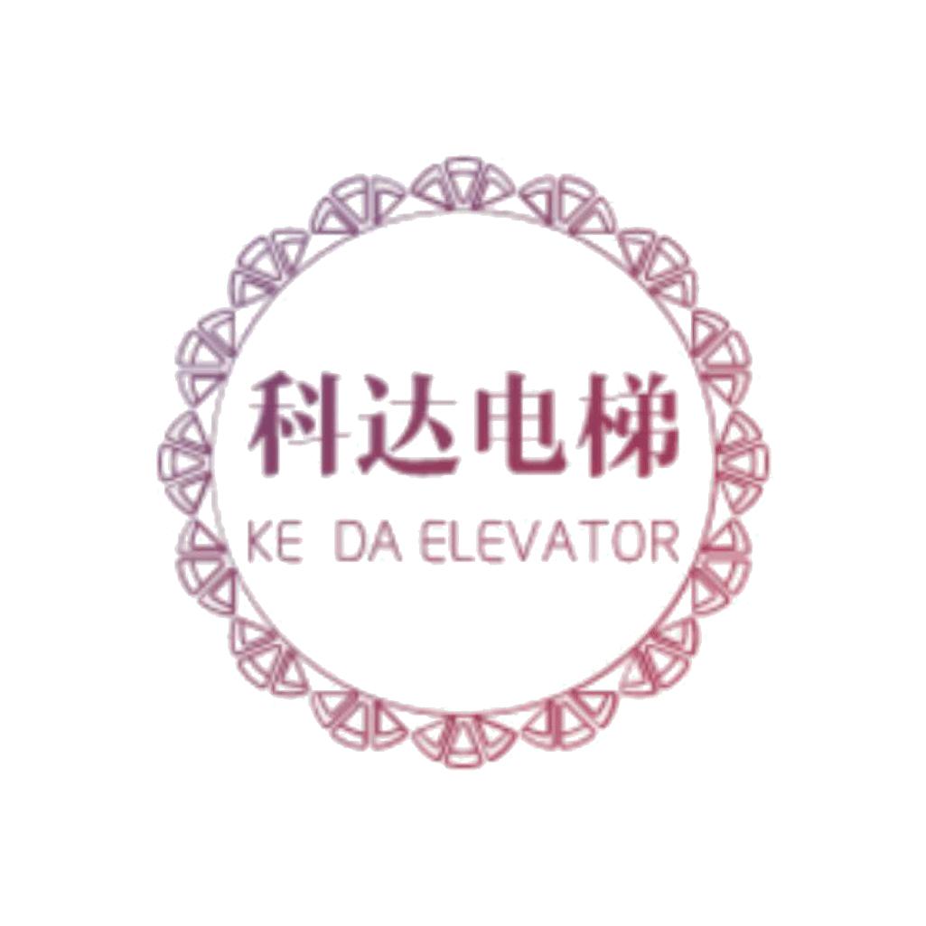 福建或将增加老旧电梯维护保养频次和项目