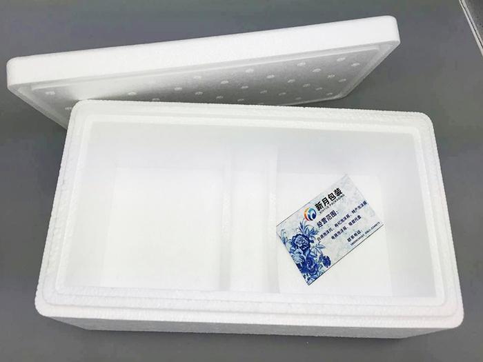 新月树脂专业供应各类泡沫箱
