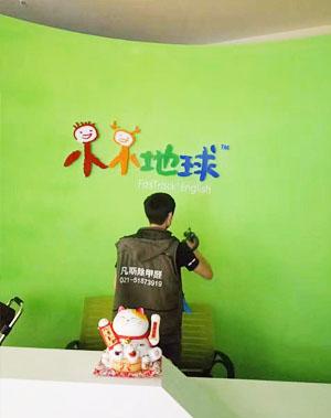 甲醛检测价格 想要合格的北京甲醛检测服务,就找北京凡斯环保