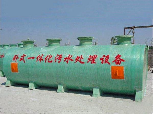 贵州玻璃钢一体化污水处理设备制造商-润泽环保玻璃钢一体化污水处理设备怎么样