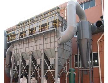 山東好的粉塵處理設備供應|江蘇粉塵處理設備工程