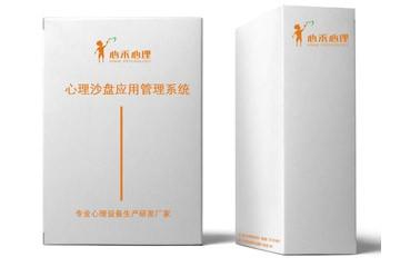 广东有保障的心理评测及筛查 快捷的心理评测及筛查