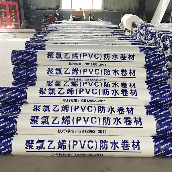 聚氯乙烯pvc防水卷材批发