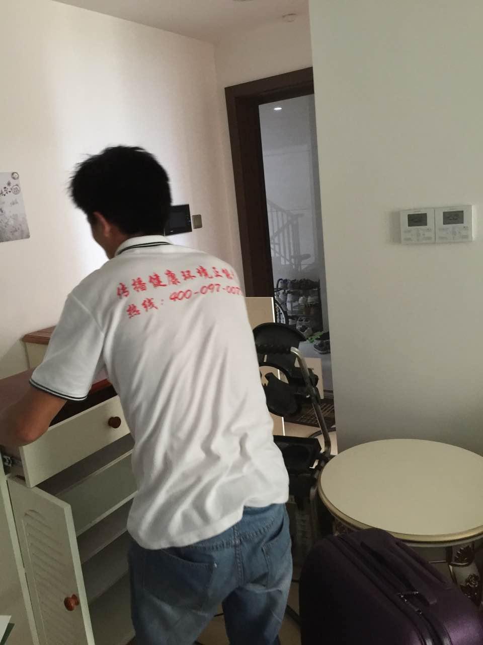 具有口碑的北京室内空气检测提供-室内环境检测哪家好