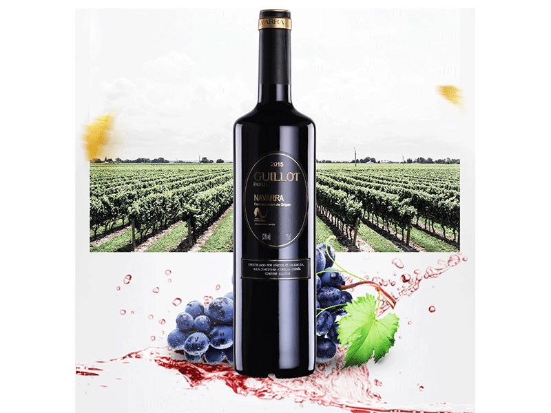吉洛保罗红葡萄酒