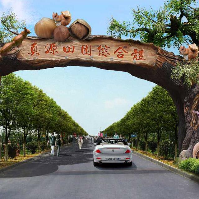 山东权威的田园综合体规划公司|菏泽乡村建筑设计