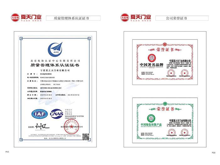 寧夏防火門廠家:防火門的特點和注意事項