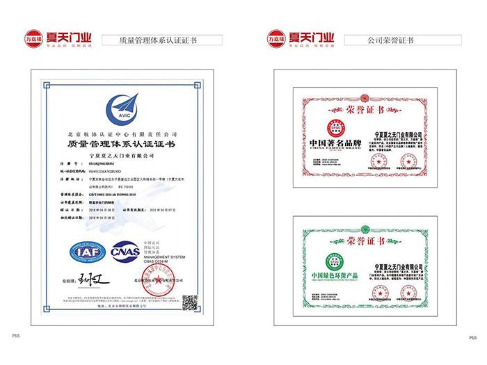 宁夏防火门厂家:防火门的特点和注意事项