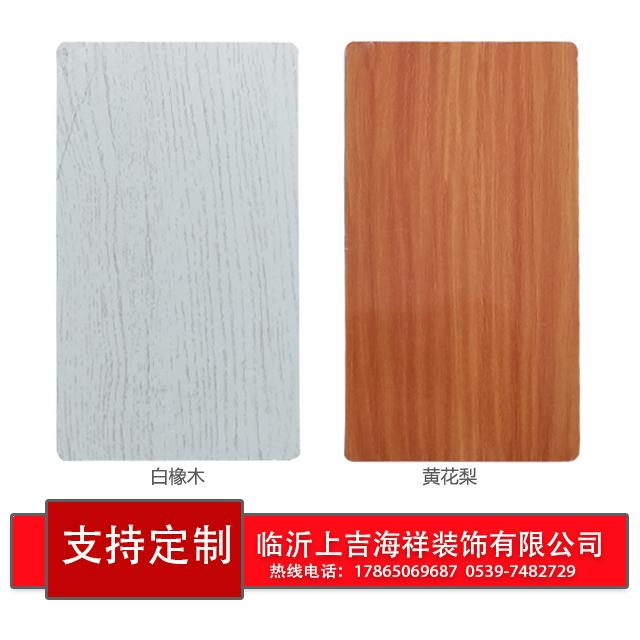 实惠的铝塑板销售-江苏铝单板
